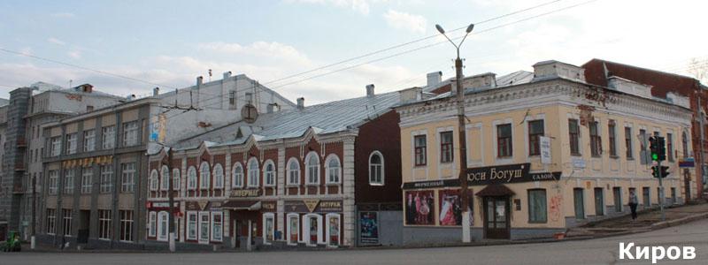 kirov800