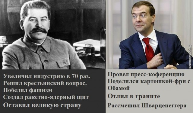 Картинки по запросу Путин и шнурки на ботинках Сталина