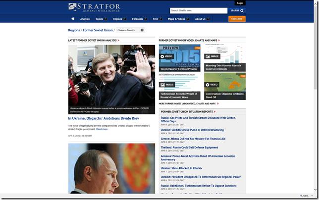 Это Stratfor.com