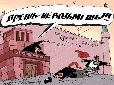 Lenin v Mavzolee