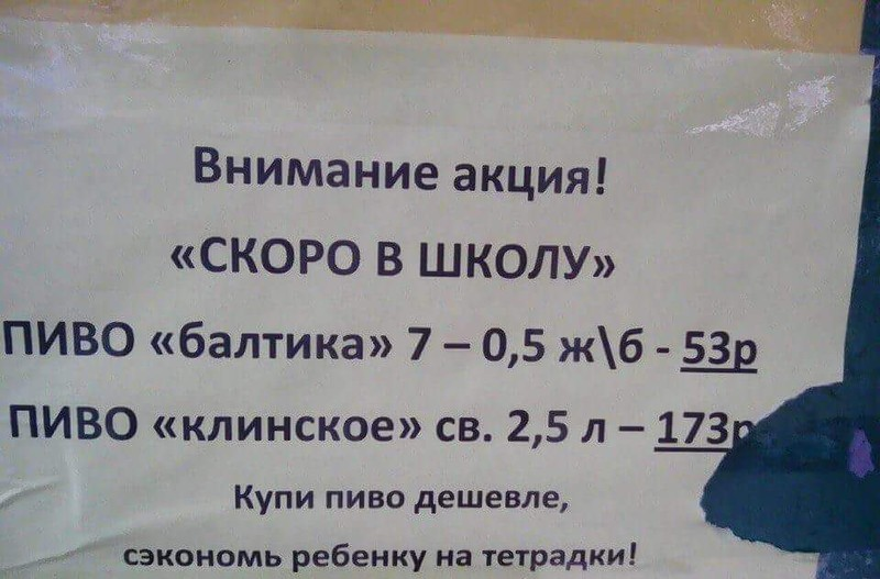 1472212161-a09c52107a6f00fca5a07bcbcef03afc.jpeg