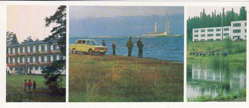 специализированных открытки нефтекамск увидите, задачка