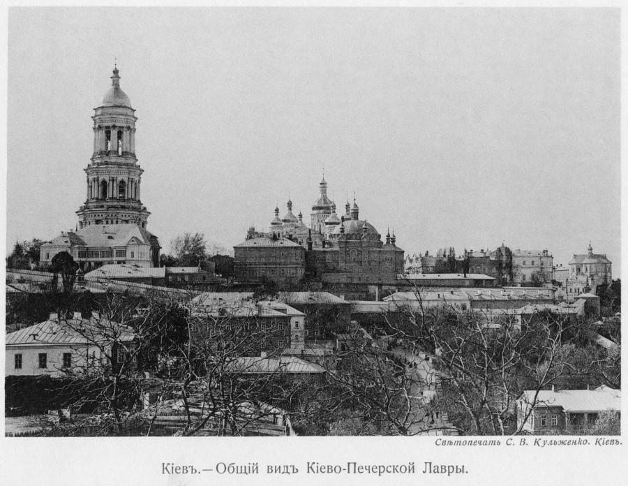 Виды Киева,набор открыток, около  1900 -го года издания
