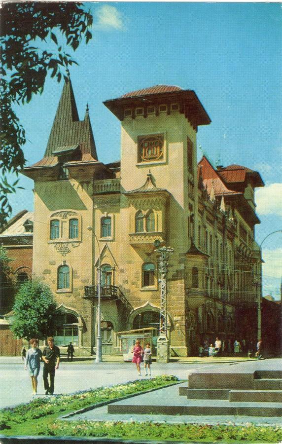 Саратов,комплект открыток,изд. Советская Россия,1972