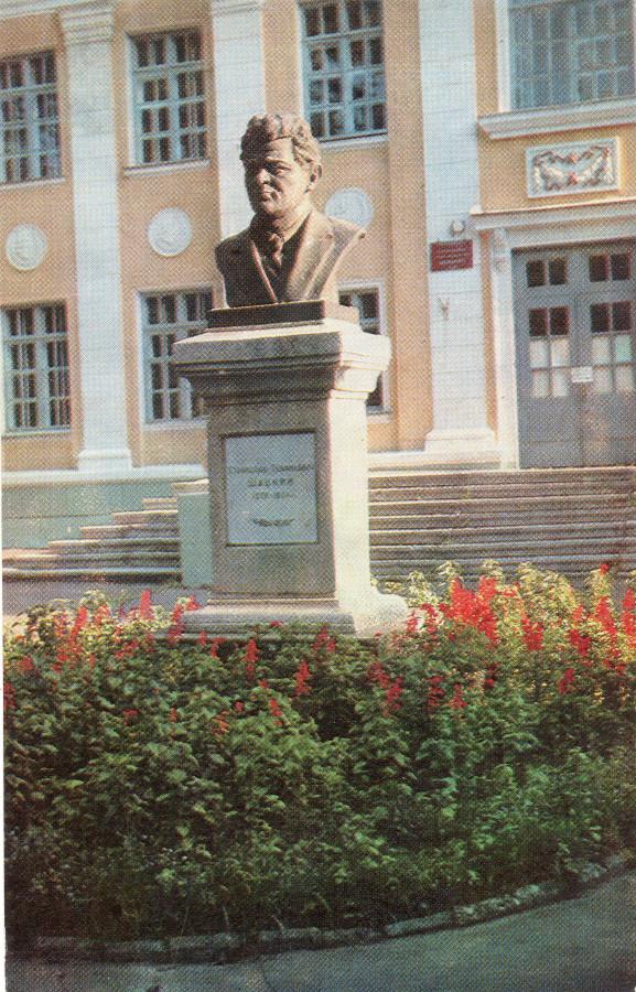 Обнинск,комплект открыток,изд. Советская Россия,1976