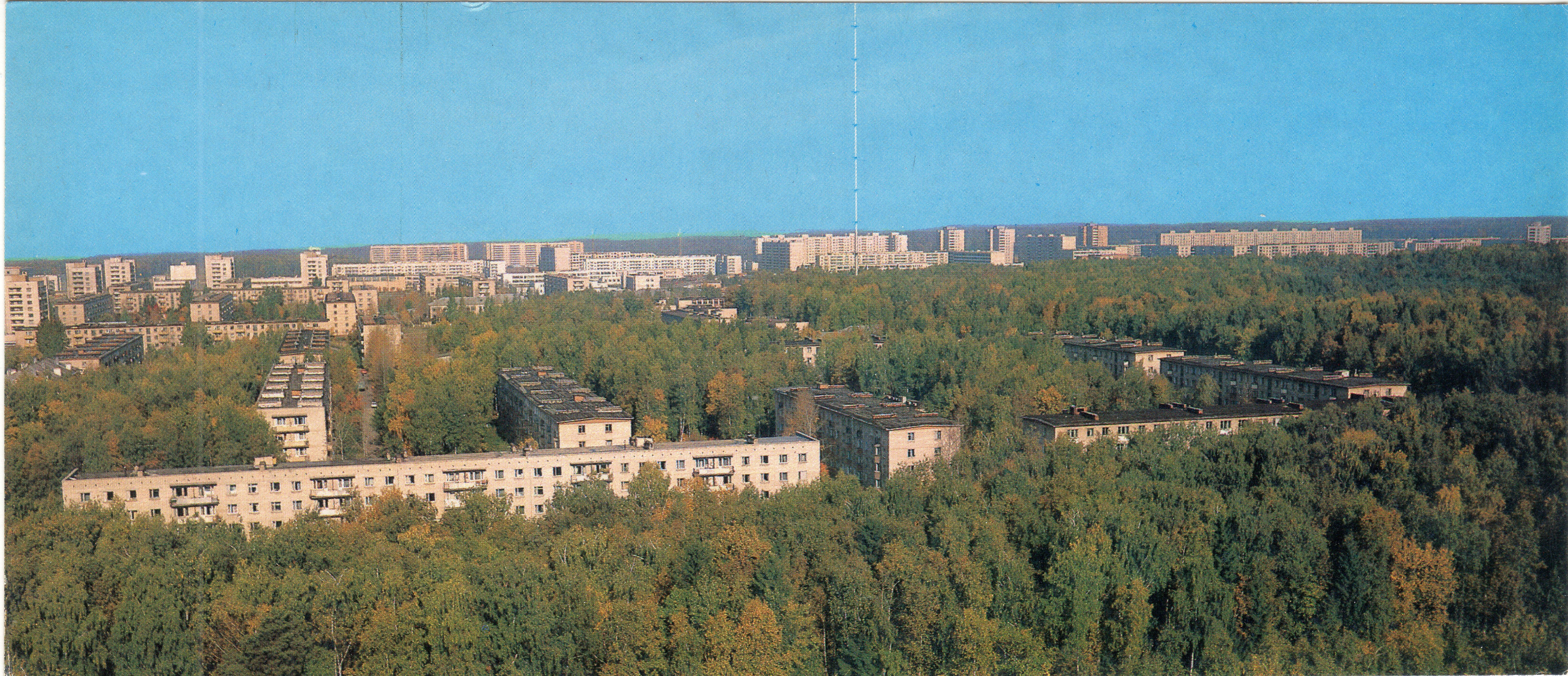 Обнинск открытка