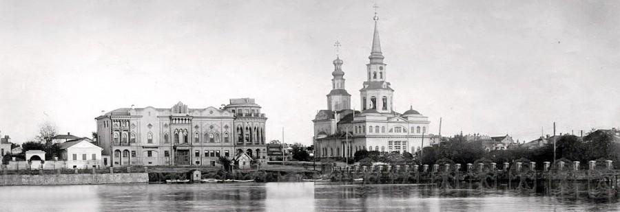 Екатеринбург начала 20-го века