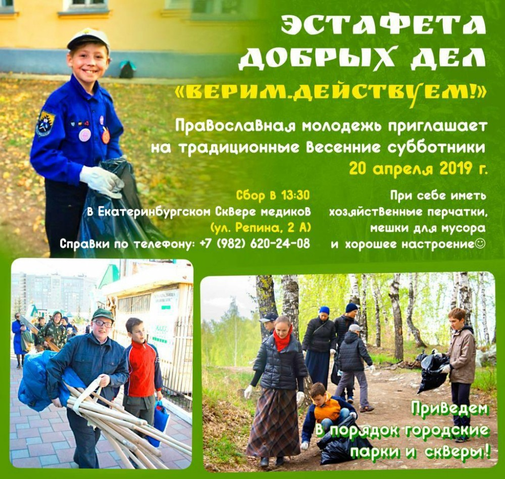 photo_2019-04-19_14-59-57.jpg