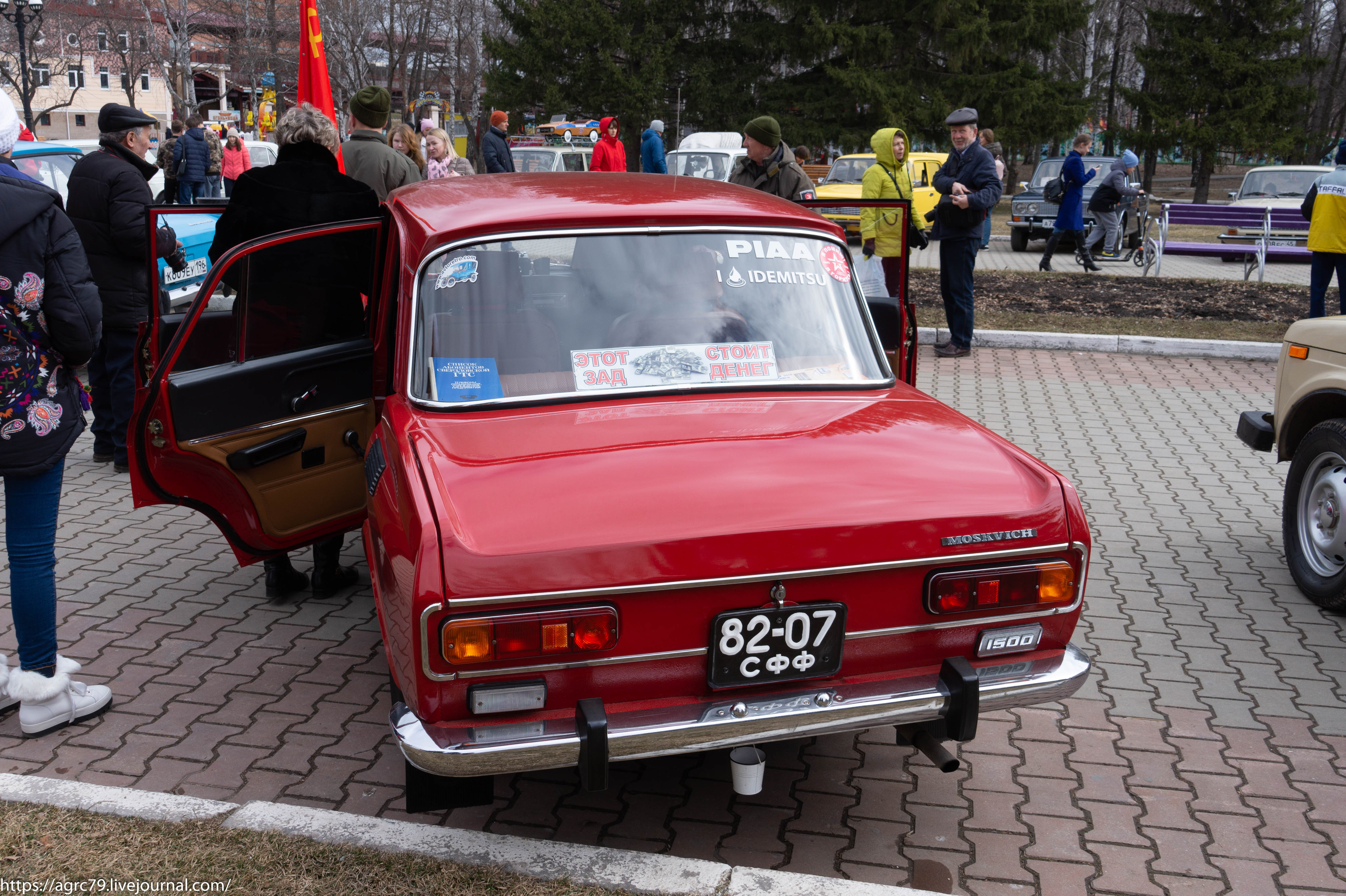 День рождения копейки: выставка автомобилей,ЦПКиО,Екатеринбург,20.04.2019