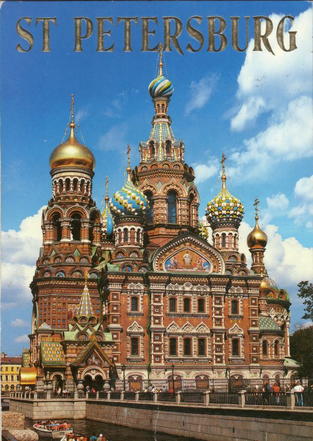 Санкт-Петербург,набор открыток,изд.Абрис,2000 г.