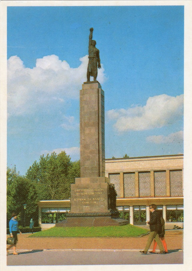 Кишинёв,комплект открыток,изд.Планета,1974