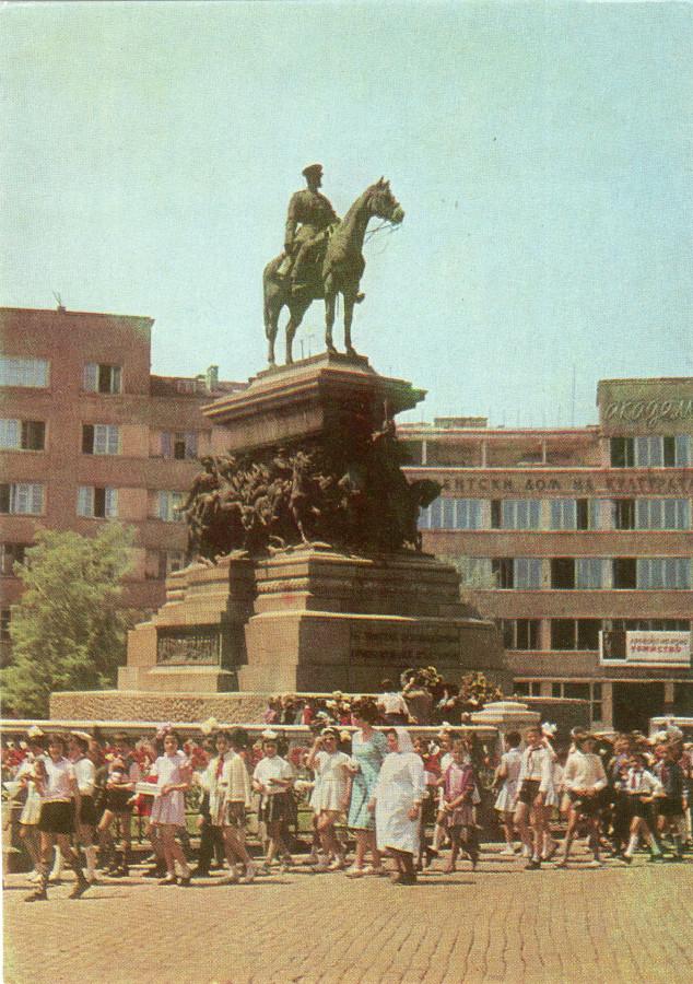 Днем рождения, болгария открытки