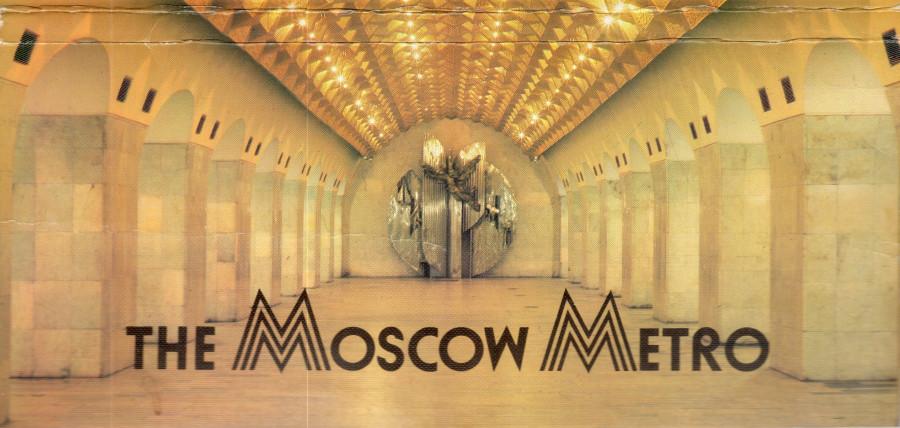 Московский метрополитен,комплект открыток,изд.Аврора,1987