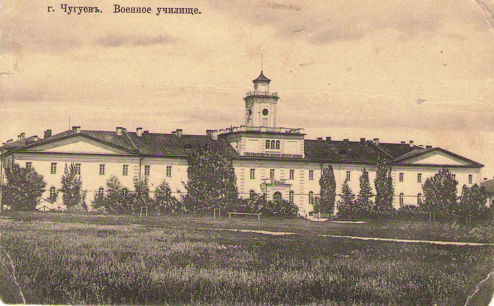 Почтовая карточка с письмом , 3 октября 1914 г.