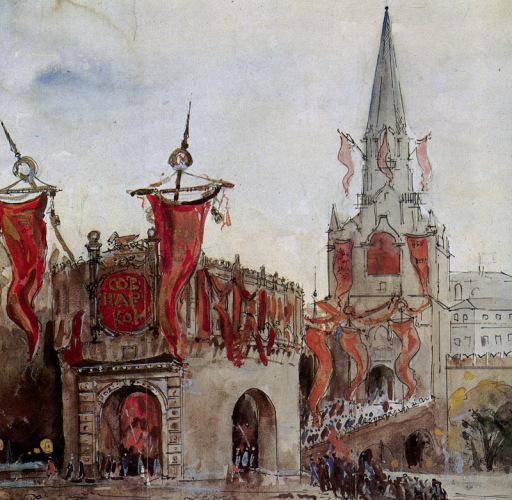 АА и ВА Веснины. Эскиз убранства оружейной башни Кремля