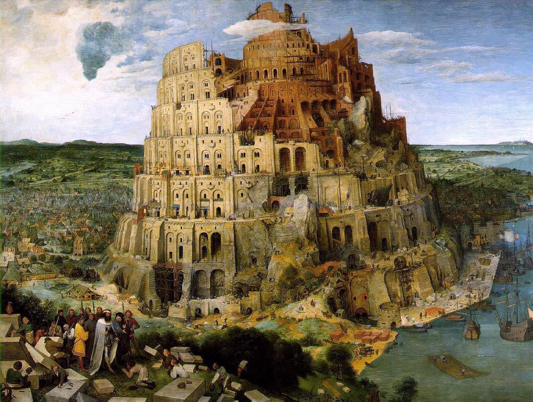 Питер Брейгаль Вавилонская башня