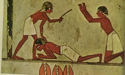 Наказание раба
