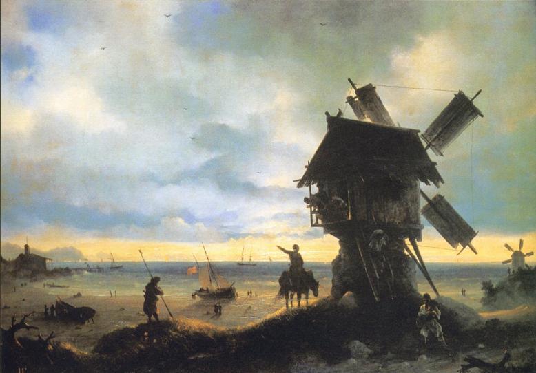 Айвазовский Ветряная мельница у моря 20 лет