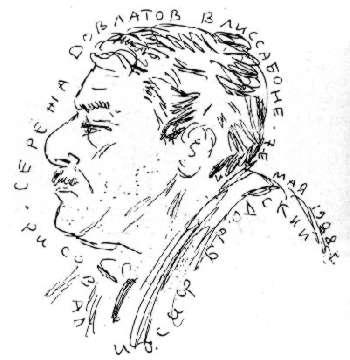 Бродский (Портрет Довлатова)