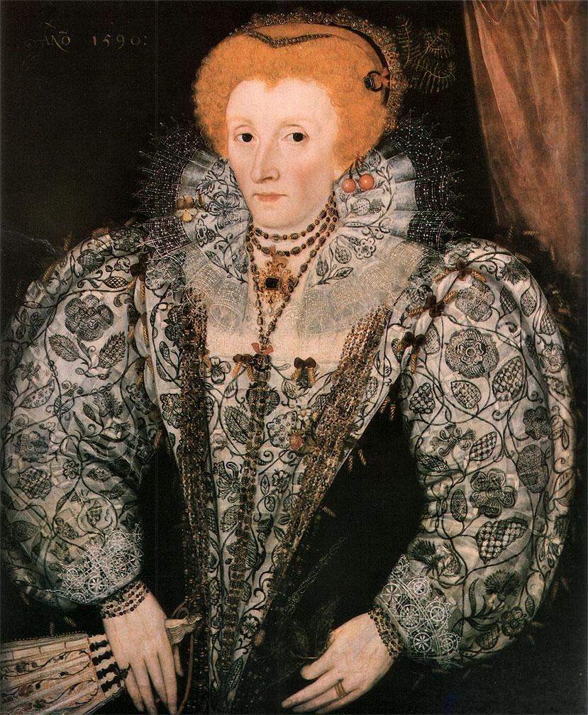 неиз 1590