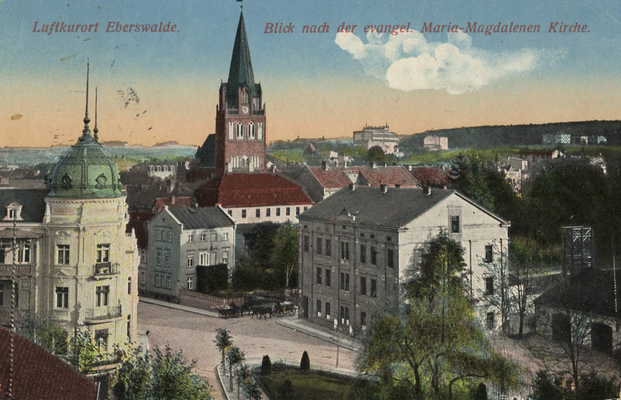 Эберсвальде