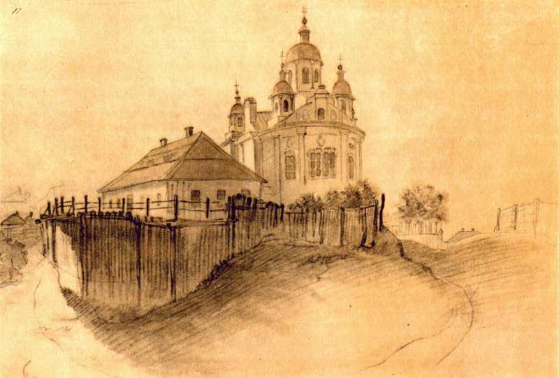 Дом Котляревского Шевченко