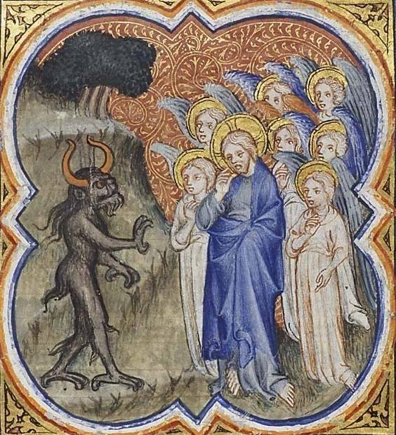 7 Бог дает Сатане позволение испытать благочестие Иова