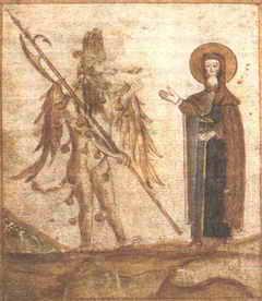 искушение старца пусынника бесом Россия 17 век
