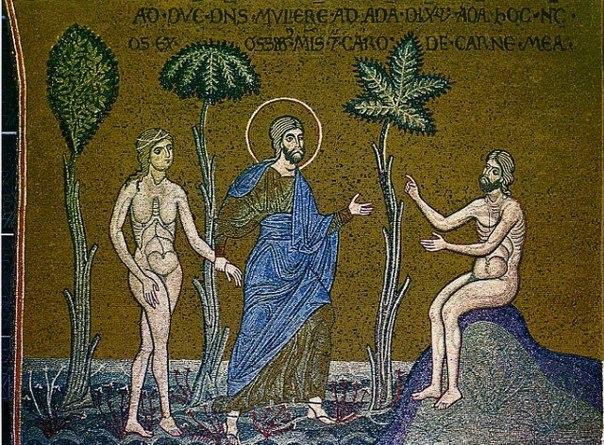 3 Бог приводит Еву к Адаму