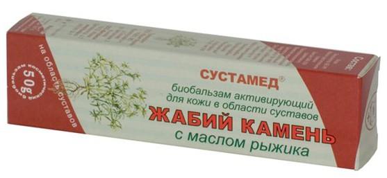 sustamed-zhabij-kamen-s-maslom-ryzhika-biobalzam_8130