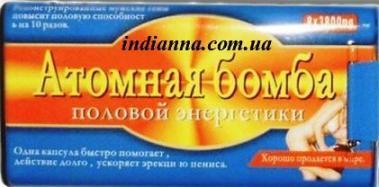 atomnaja_bomba1
