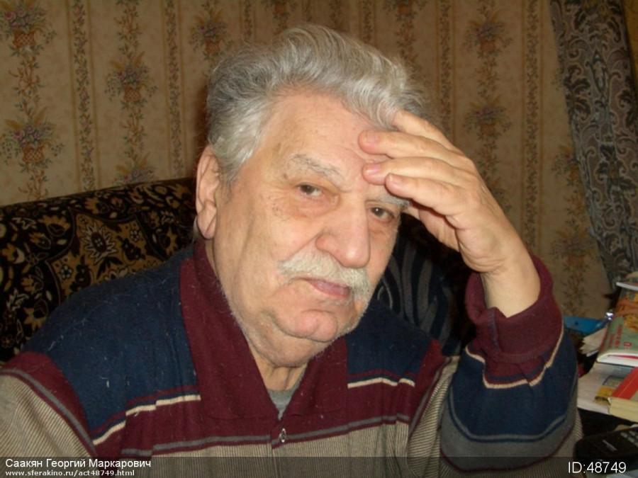 4 Георгий Саакян