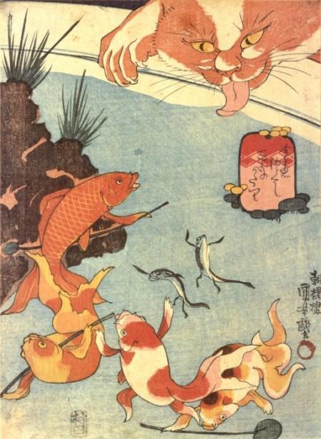 27 Утагава Куниеси2