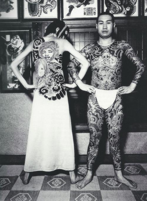 тату меаке 1971