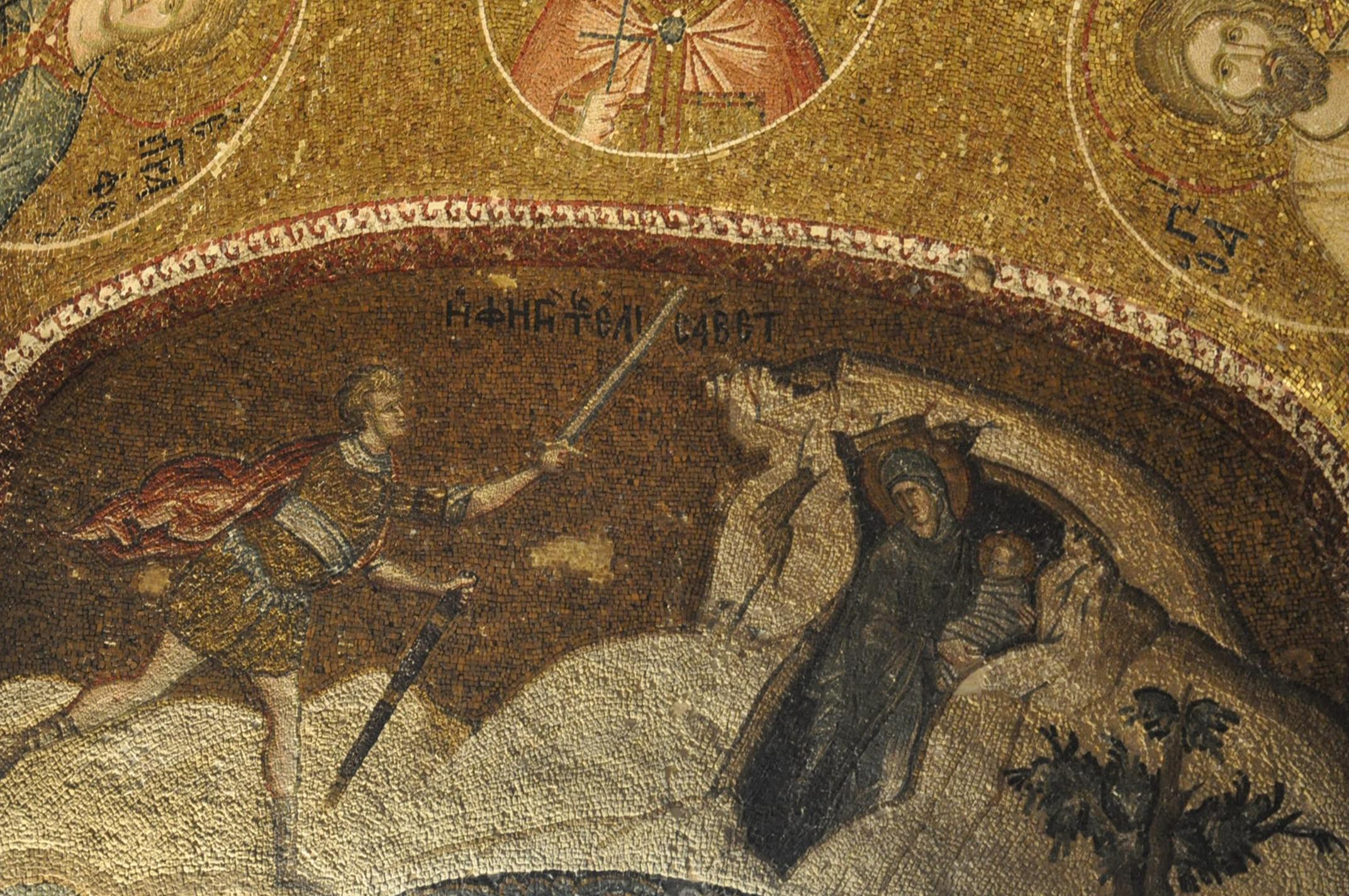 Сокрытие в горе Елизаветы и Иоанна Крестителя