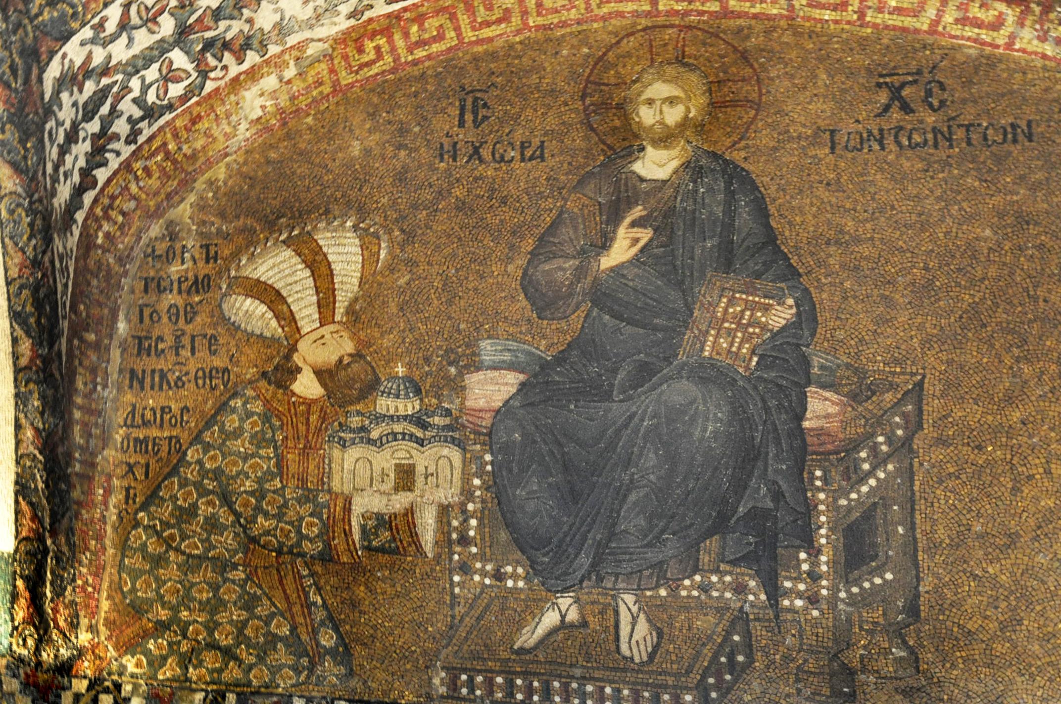Теодор Метохит преподносит Спасителю макет храма