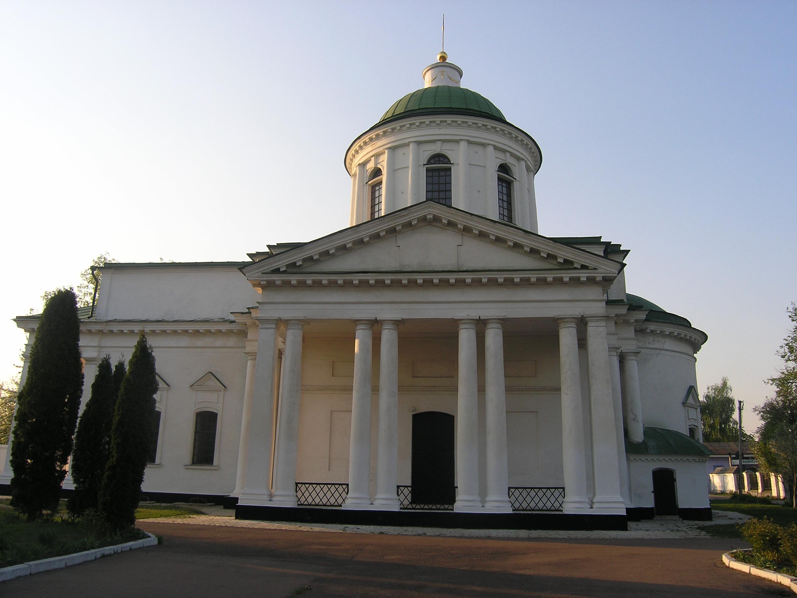 Греческая церковь всех святых