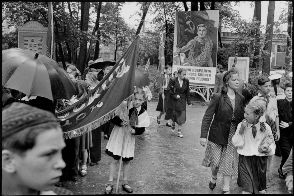 1954 Ленинград