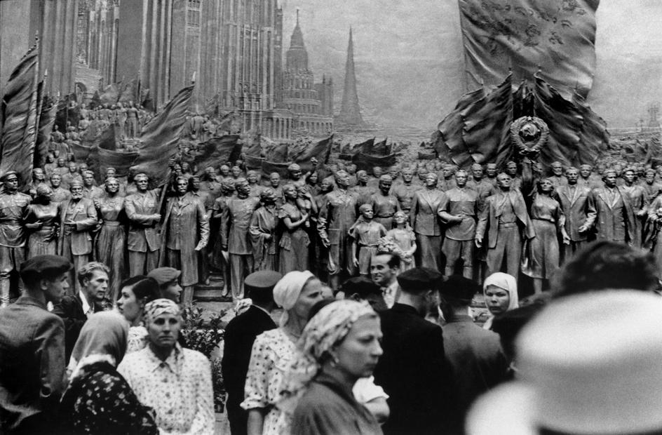 1954 открытие ВДНХ