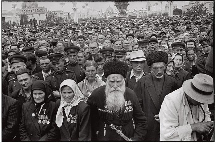 1954 Москва, ВДНХ