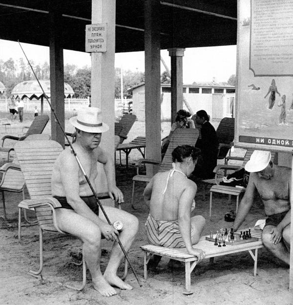 1954 Москва, Отдыхающие в Серебряном бору
