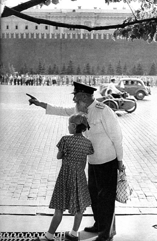 1954 Москва, Утро на Красной Площади