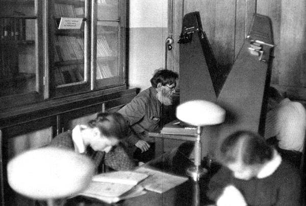 1954 Москва, Читальный зал Государственной библиотеки им. Ленина