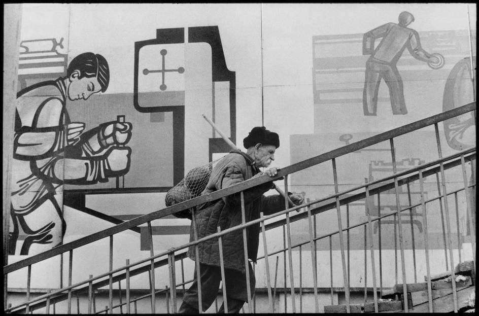 1972 Самарканд 1972
