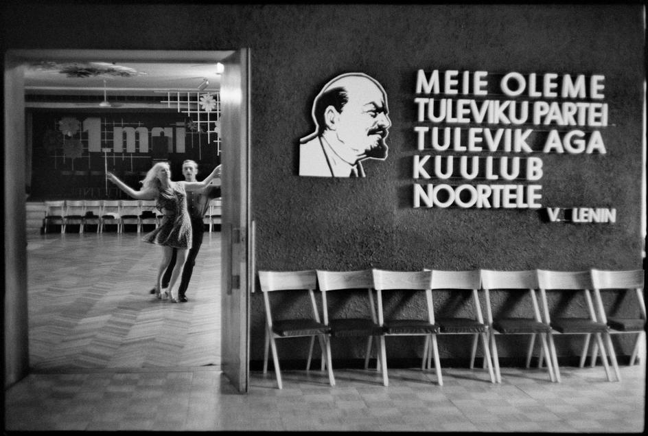 1972 Эстония. Репитиция танцевального ансамбля целлюлозного комината