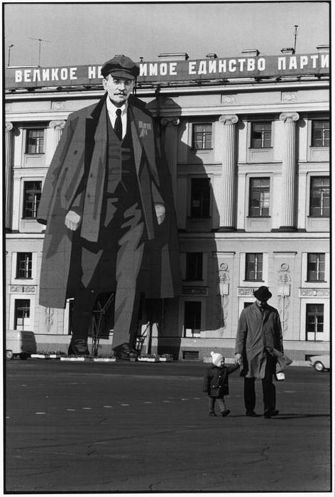 1973 Ленинград, Ленин на Зимнем дворце, 9 мая