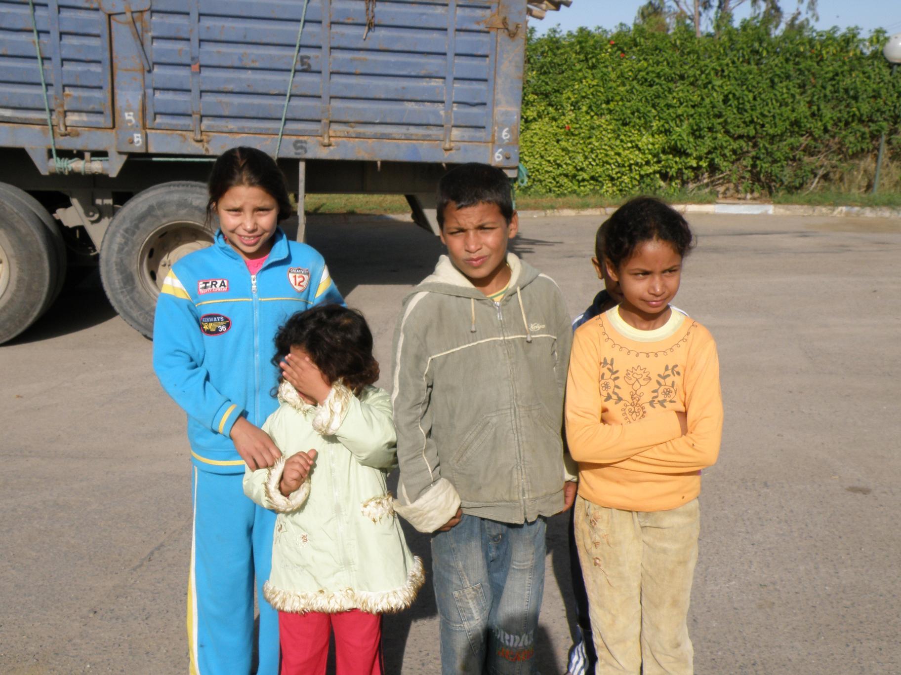 Марокканские дети