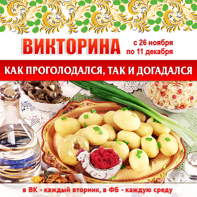 640x640_RusskayaKuhnya копия