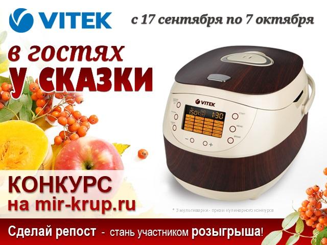 640x480_Skazka_JJ