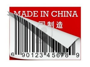 made-in-china-300x225